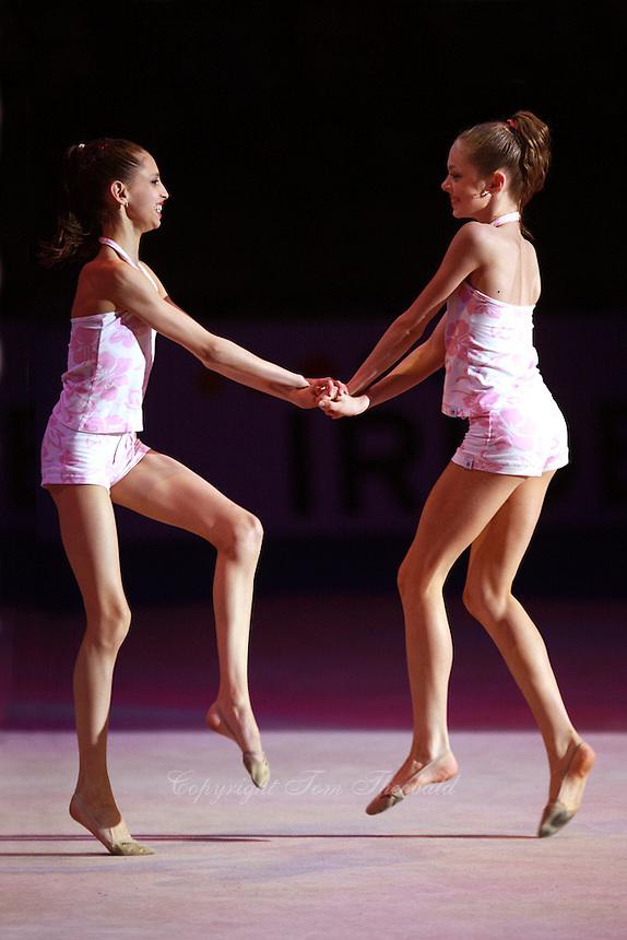 (L-R) Tzvetelina Stoyanova and Mariya Mateva of Bulgaria (juniors)  perform duet gala exhibition at finish of 2008 European Championships at Torino, Italy on June 7, 2008.  Photo by Tom Theobald.
