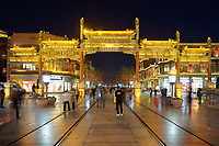 Zhengyang Bridge on Qianmen Street in Beijing, China