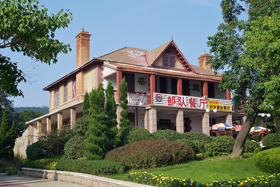 Summer Residence Of The Commander-in-Chief, Royal Navy China Fleet.  Now A Restaurant, Near The Ferry Pier, Liugong Island, Weihai.