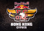 Red Bull BC One Cypher, 27 February 2011, Hong Kong