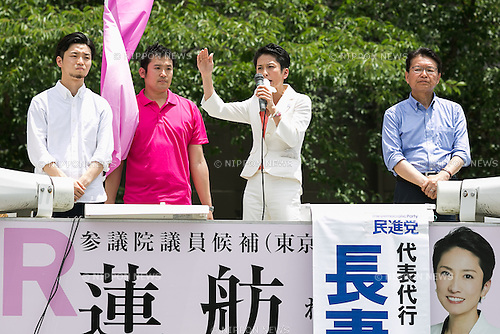 (L to R) Aki Okuda leader of the Students Emergency Action for Liberal Democracy (SEALDs), Renho a DP candidate and Akira Nagatsuma acting president of the main opposition Democratic Party speak during a campaign event for July's House of Councillors elections outside Nakano Station on July 3, 2016, Tokyo, Japan. Nagatsuma and Okuda came to support Renho's election campaign and called on young voters to participate in July 10th's House of Councillors elections. For the first time young citizens (18 and 19 year-olds) will be allowed to take part in the elections. (Photo by Rodrigo Reyes Marin/AFLO)