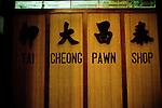 Hong Kong, Signage, Grafitti, Neon signs