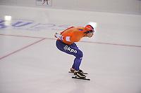 SCHAATSEN: HEERENVEEN: 08-01-2017, IJsstadion Thialf, ISU EC Sprint & Allround, Sven Kramer, ©foto Martin de Jong