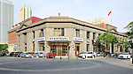 Jardine Matheson's Office, Tianjin (Tientsin).