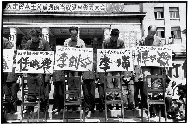 The seven provincial Party committee secretaries Li Fanwu, Wang Yilun, Chen Lei, Ren Zhongyi  (present in both photographs), Li Jianbai, Li Rui, and Tan Yunhe (left to right), are denounced by Red Guards in front of the North Plaza Hotel. Each wears a placard with his name crossed out and a description of his alleged crime. Harbin, 27 April 1967
