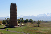 Burana-Turm, 11.Jh. bei Tokmok, Kirgistan, Asien<br /> Burana tower 11.c. near Tokmok, Kirgistan, Asia