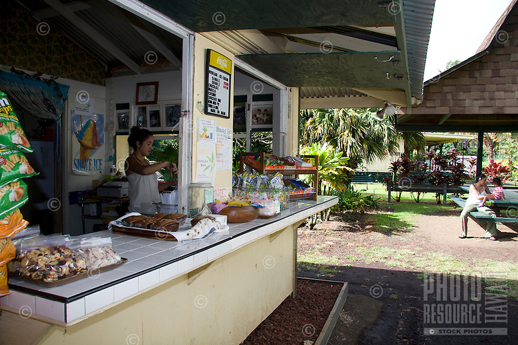 "Aunty Sandy's banana bread is for sale at the Ke'anae Fruit Stand off the Hana Highway (""Road to Hana""), Ke'anae Peninsula, Maui."