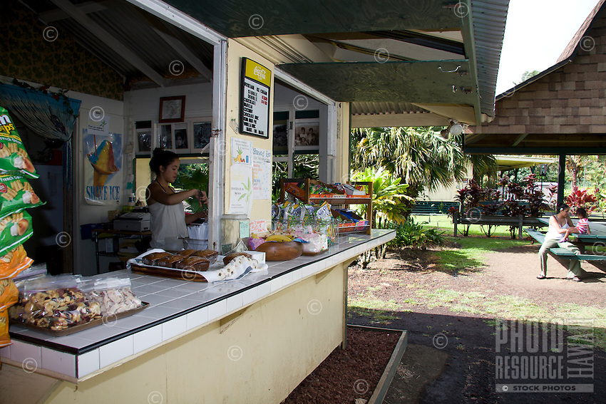 """Aunty Sandy's banana bread is for sale at the Ke'anae Fruit Stand off the Hana Highway (""""Road to Hana""""), Ke'anae Peninsula, Maui."""