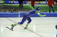 SCHAATSEN: HEERENVEEN: 12-14 dec.2014, IJsstadion Thialf, ISU World Cup Speedskating, Thijsje Oenema, ©foto Martin de Jong