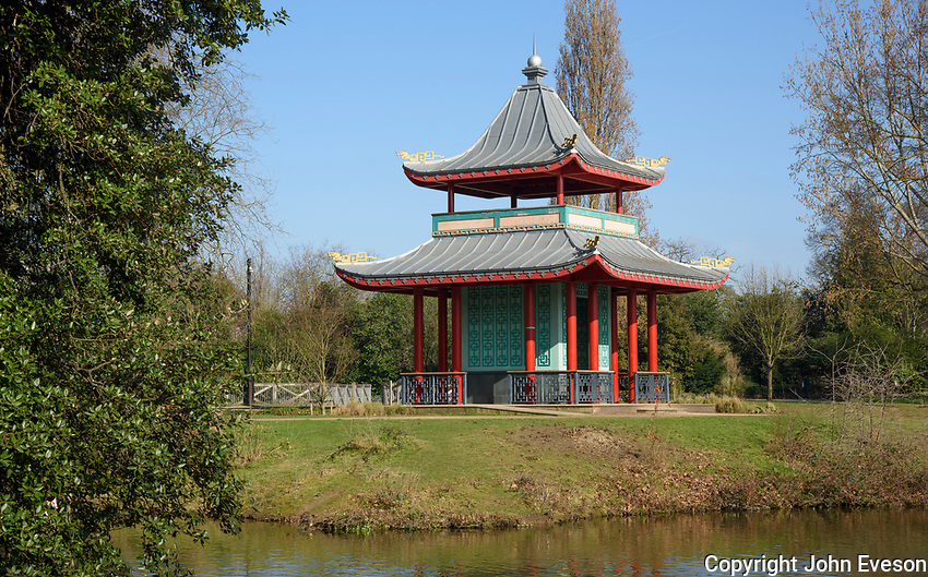 Japanese pagoda at Victoria Park, Bow, Greater London.