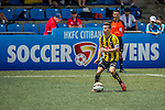 Wellington Phoenix vs BC Rangers during their Main Cup Quarter-Final match as part of day three of the HKFC Citibank Soccer Sevens 2015 on May 31, 2015 at the Hong Kong Football Club in Hong Kong, China. Photo by Xaume Olleros / Power Sport Images