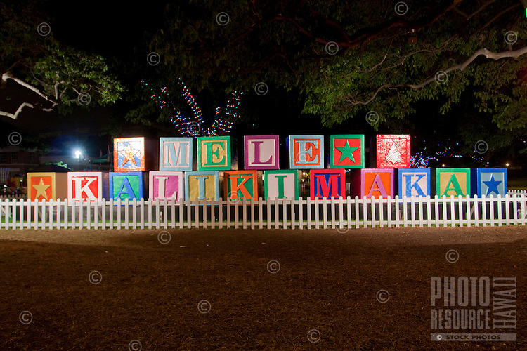 """Mele Kalikimaka"" spelled out in giant children's building blocks means ""Merry Christmas"" to all visiting the Honolulu Hale courtyard at the annual Christmas tree lighting attraction, downtown Honolulu, O'ahu."