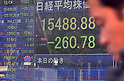 Tokyo Stock Exchange market on Wednesday, December 4, 2013