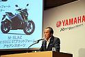 Yamaha Motor president Hiroyuki Yanagi announces first half financial result