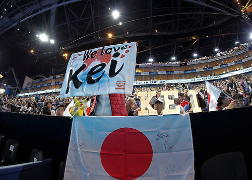 18.11.2016. The O2, London, England. ATP Tour Tennis Finals, Day Six. Japanses fans watch the match between Kei Nishikori and Marin Cilic during day 6 at Barclays ATP World Tour Finals from the O2 Arena.