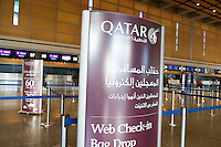 A Qatar Airways sign is visible near the check-in counters inside Logan Airport Terminal E in Boston, Massachusetts, USA. An Executive Order signed by President Donald Trump bans travel for many from seven Muslim-majority countries.