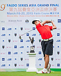 Michael Regan Wong of Hong Kong tees off at tee one during the 9th Faldo Series Asia Grand Final 2014 golf tournament on March 18, 2015 at Faldo course in Mid Valley clubhouse in Shenzhen, China. Photo by Xaume Olleros / Power Sport Images