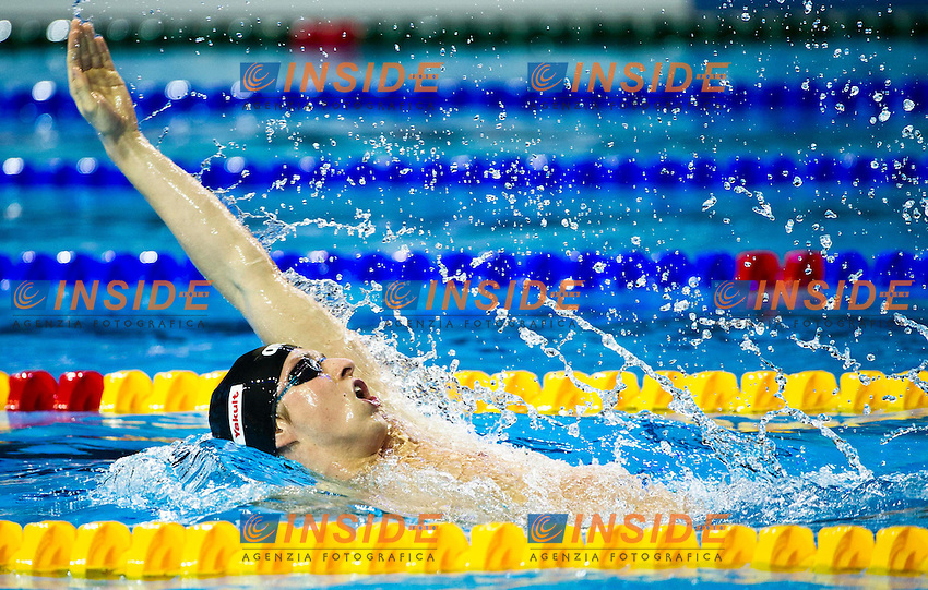VERRASZTO David HUN.Men's 400m Individual Medley.FINA World Short Course Swimming Championships.Istanbul Turkey 12 - 16 Dec. 2012.Day 02.Photo G.Scala/Deepbluemedia/Inside