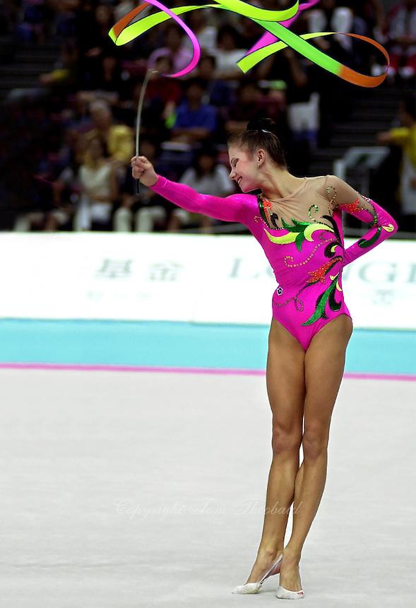 02 OCTOBER 1999 - OSAKA, JAPAN: Yulia Raskina of Belarus performs with ribbon at the 1999 World Championships in Osaka, Japan. Yulia took silver medal in the women's All Around.