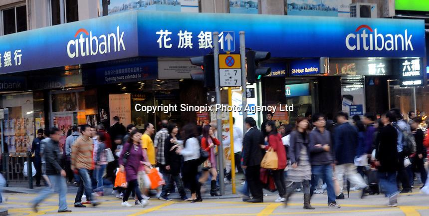 A Citibank branch in Hong Kong..