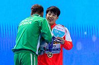 LE CLOS Chad SAF Silver Medal, SETO Daiya JPN Gold Medal and World Record <br /> Men's 200m Butterfly <br /> Hanghzhou 11/12/2018 <br /> Hangzhou Olympic & International Expo Center <br /> 14th Fina World Swimming Championships 25m <br /> Photo Andrea Staccioli/ Deepbluemedia /Insidefoto