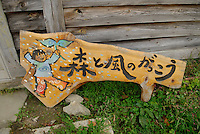 "The sign says ""School of the forest and the wind"". The NPO educates local people about environmental issues. Kuzumaki in Northern Japan bills itself as a town of ""Milk, wine and clean energy"". The 8000 population town has little local industry so Kuzumaki invited Japanese companies to set up wind, solar and biogas generating plants."