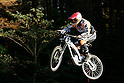Honda RN-01 Mountain Bike