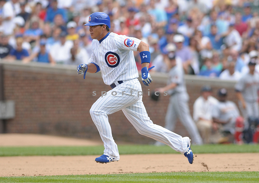 KOSUKE FUKUDOME,  of the Chicago Cubs  in action  during the Cubs game against the Washington Nationals.  The  Cubs beat the Nationals 9-2 in Chicago, Illinois on August 23, 2008...David Durochik