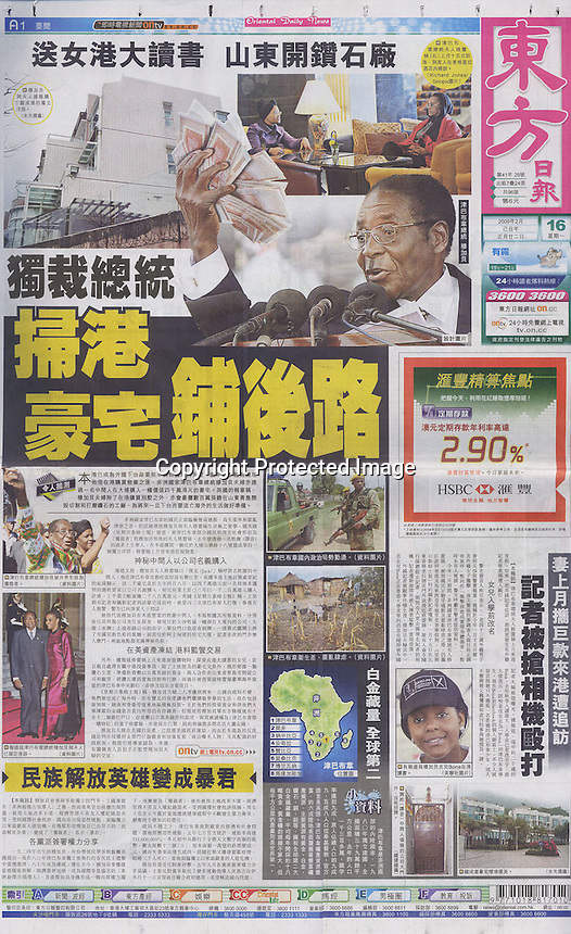 Hong Kong Oriental Daily Newspaper, Jan 2009, showing the incident where Grace Mugabe attacked photographer Richard Jones. ©sinopix
