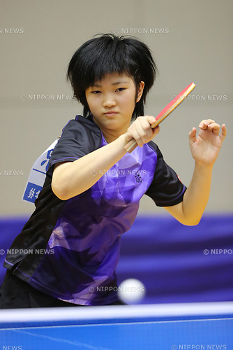 Miyu Kihara (), <br /> AUGUST 24, 2017 - Table Tennis : <br /> 48th All Japan Junior High School Championships <br /> Women's Singles <br /> at Beppu Arena, Oita, Japan. <br /> (Photo by YUTAKA/AFLO)