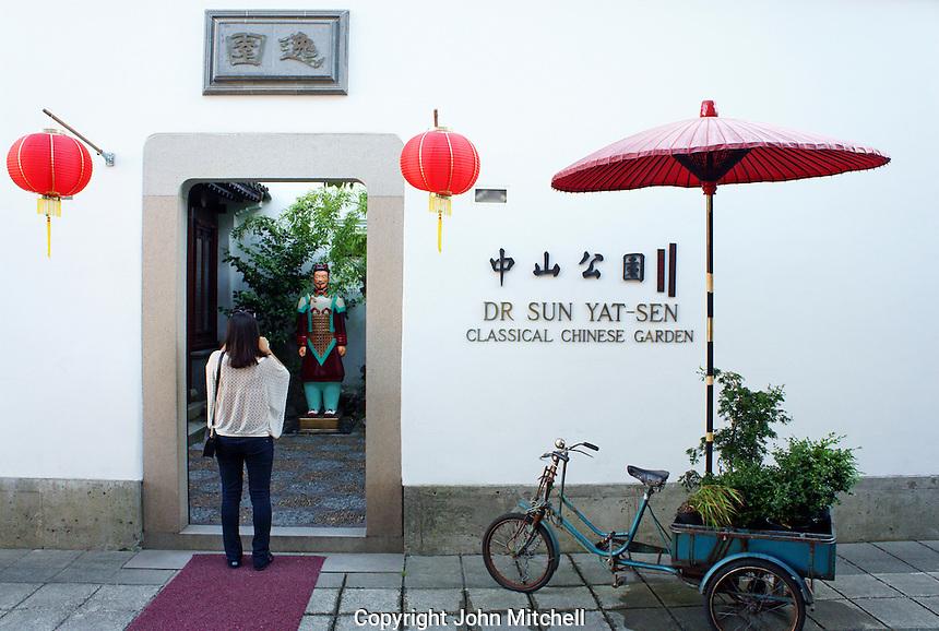 Entrance to Dr. Sun Yat-Sen Classical Garden, Chinatown, Vancouver, British Columbia, Canada