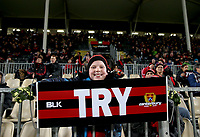 Fans in the grandstand during the Mitre 10 Cup Premiership and Ranfurly Shield match between Canterbury and Counties Manukau at AMI Stadium in Christchurch, New Zealand on Wednesday, 13 September 2017. Photo: Martin Hunter / lintottphoto.co.nz
