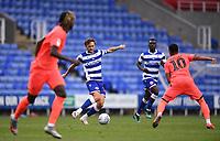 7th July 2020; Madejski Stadium, Reading, Berkshire, England; English Championship Football, Reading versus Huddersfield; Chris Willock of Huddersfield moves in to tackle John Swift of Reading