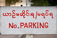 Myanmar, Burma, Yangon.  Bilingual No Parking Sign, English and Burmese.