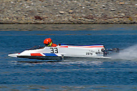 33   (Outboard Hydroplane)