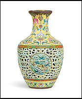 Lost pair rediscovered for £43million vase.
