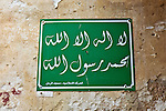 Akko Street Sign In Arabic