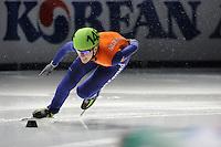 SCHAATSEN: DORDRECHT: Sportboulevard, Korean Air ISU World Cup Finale, 10-02-2012, Annita van Doorn NED (145), ©foto: Martin de Jong