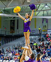 University at Albany men's basketball defeats Binghamton University 71-54  at the  SEFCU Arena, Feb. 27, 2018. (Bruce Dudek / Cal Sport Media/Eclipse Sportswire)