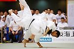 Yoshiaki Shirakawa, September 14, 2014 - Judo : All Japan Junior Judo Championships Men's -90kg at Saitama Prefectural Budokan, Saitama, Japan. (Photo by Yusuke Nakanishi/AFLO SPORT) [1090]