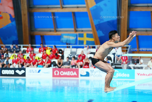 Ken Terauchi (JPN), JULY 30, 2015 - Diving : 16th FINA World Championships Kazan 2015 Men's 3m Springboard Semi-Final at Aquatics Palace in Kazan, Russia. (Photo by Yohei Osada/AFLO SPORT)