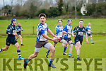Tralee's Joe O'Connor at the West Munster U-18 Cup Tralee v Killorglin/Iveragh at O'Dowd Park on Saturday