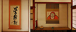 Calligraphy and Daruma Bodhidharma by Harata Seiko, Meditation Room, Shoin Drawing Hall, Tenryuji Heavenly Dragon Temple, Kyoto, Japan