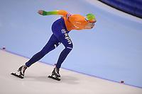 SCHAATSEN: HEERENVEEN: Thialf, Finale World Cup, 04-060311, Margot Boer NED, ©foto: Martin de Jong