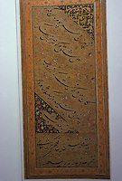 """Mughal India:  Illuminated Calligraphic Folio, c. 1575-1605--by Muhammad Husayn of Kashmir, """"Golden Pen"""".  Calligraphers were more highly regarded than painters--the word!"""