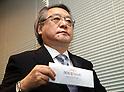 Setsu Kobayashi launches Kokumin Ikarinokoe party