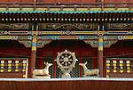 Buddhist Temple, Ulaan Baatar, Mongolia