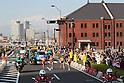 General View, NOVEMBER 20, 2011 - Marathon : The 3rd Yokohama Women's Marathon in Kangawa, Japan. (Photo by AJPS/AFLO SPORT) [0006]