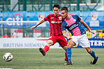 Kitchee vs  Shanghai SIPG during day two of the HKFC Citibank Soccer Sevens 2015 on May 30, 2015 at the Hong Kong Football Club in Hong Kong, China. Photo by Xaume Olleros / Power Sport Images