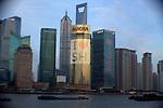 china :: shanghai (2011)